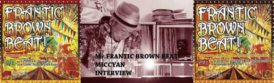 Frantic Brown Beat